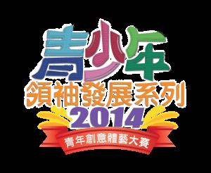 YLDS-logo1
